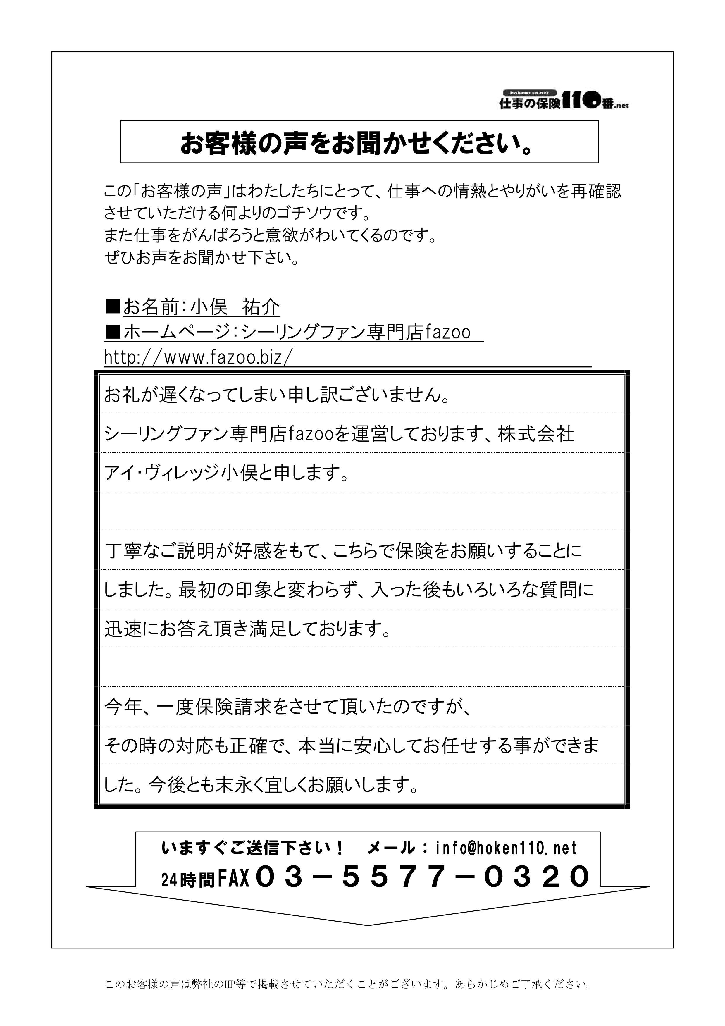 _IV_01.jpg